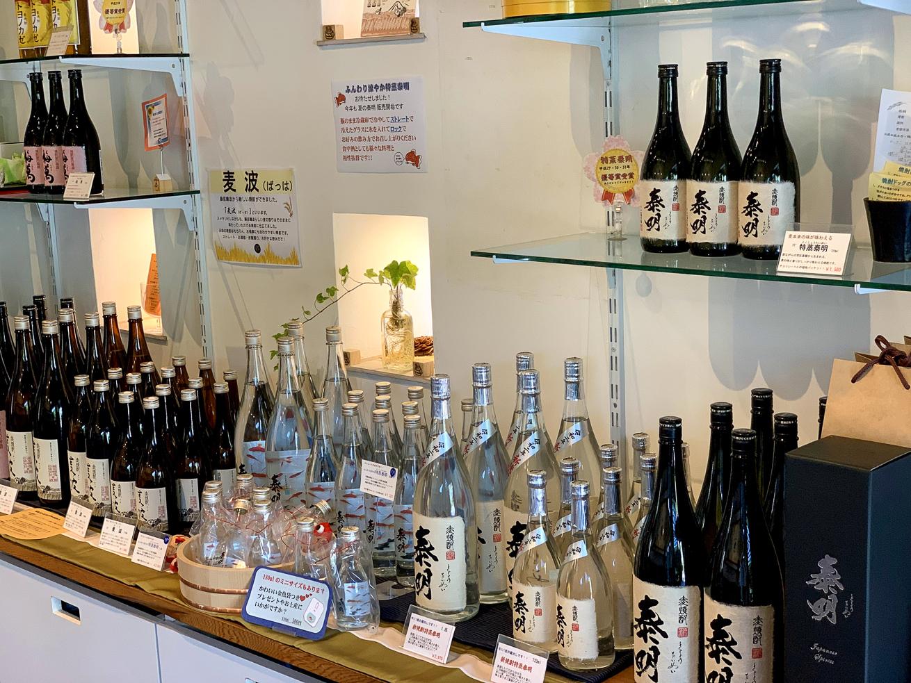 藤居醸造の店内の写真